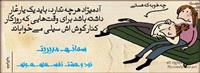 fahimeh.alizadeh1221@gmail.com